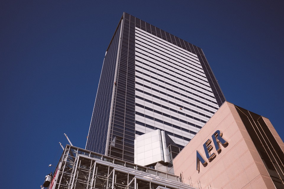 AER Building is the highest building in the Tohoku Region - Aer
