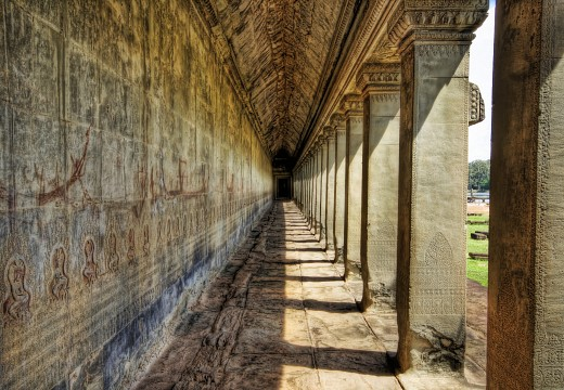 The Long Hall of the
