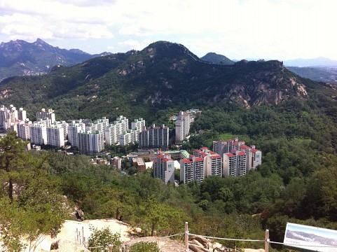 Ansan Mountain