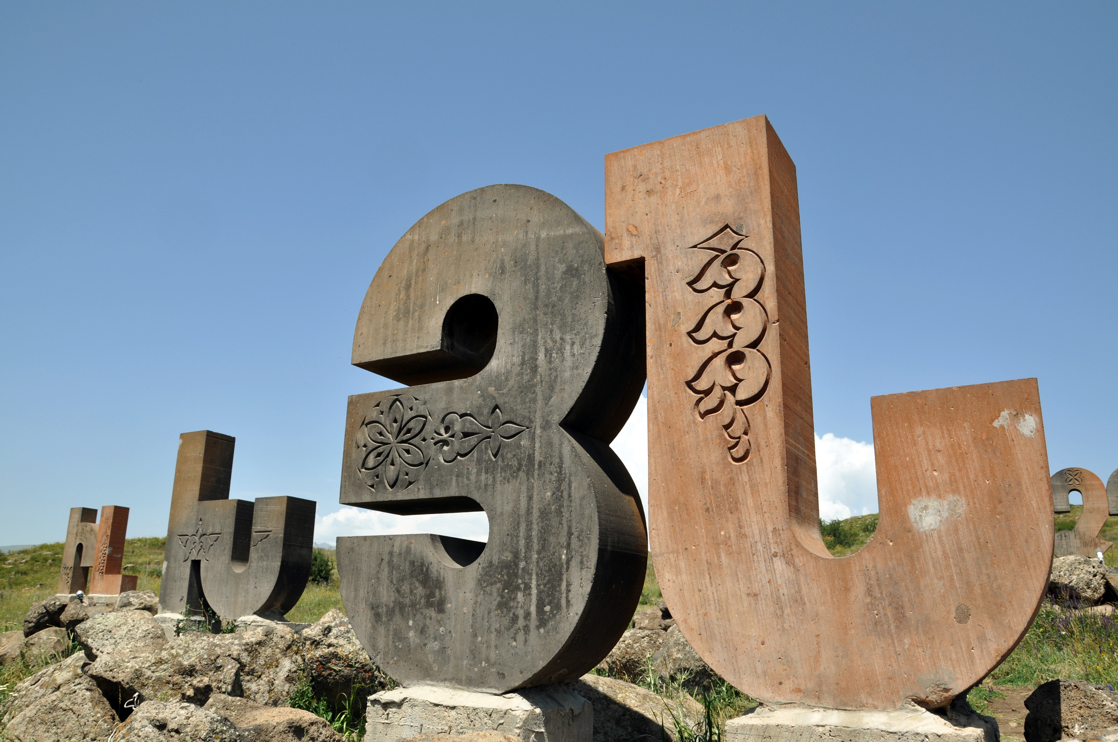 I couldn't get enough of these. - Armenian Alphabet Monument