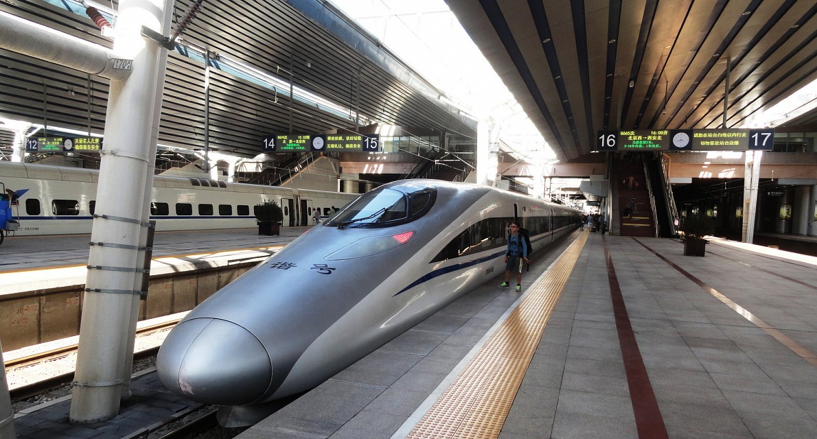 G category high speed train, Beijing West Railway