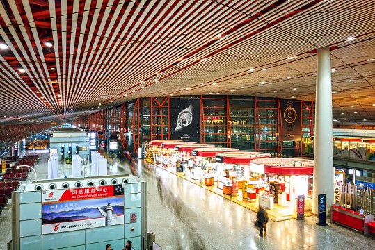 Beijing Capital