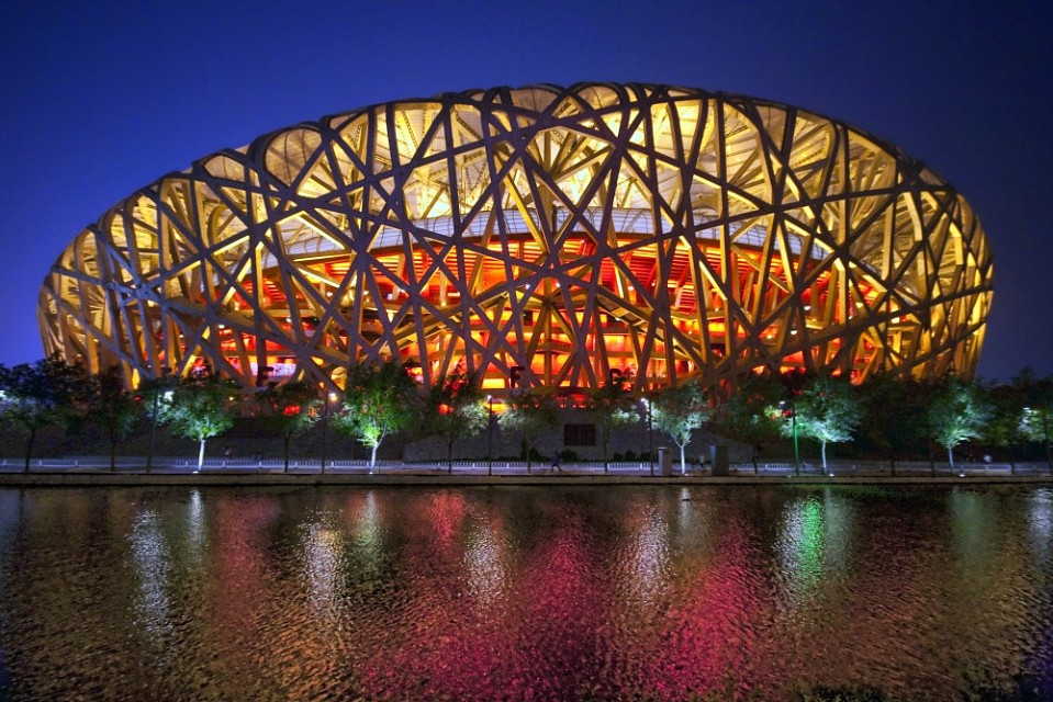Beijing National Stadium - Beijing National Stadium