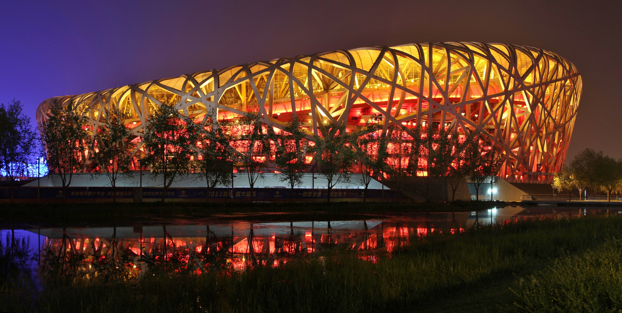Beijing national stadium stadium in beijing thousand for The bird s nest stadium