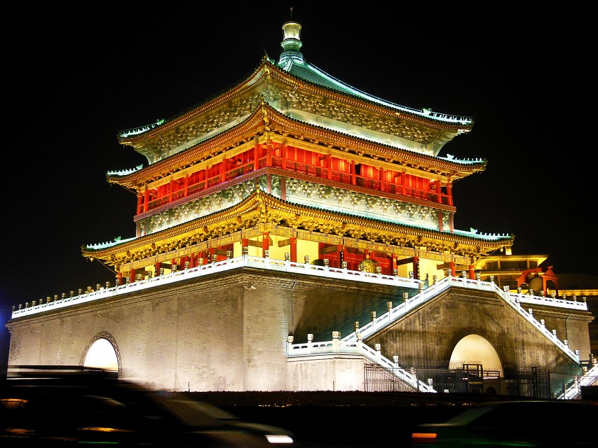 - Bell Tower of Xi'an