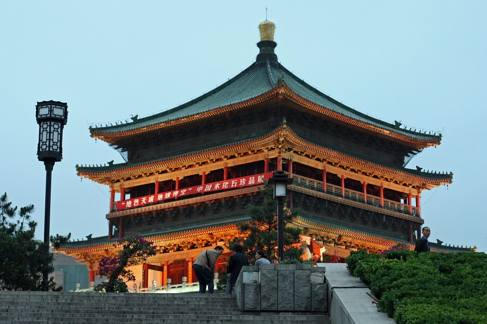 China - Xi'an Bell Tower (西安钟楼) - Bell Tower of Xi'an