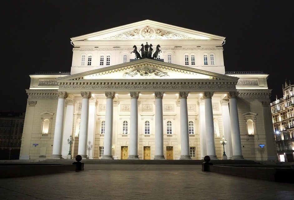 The Bolshoi Theatre, Moscow - Bolshoi Theatre