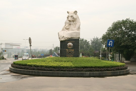 Research Base