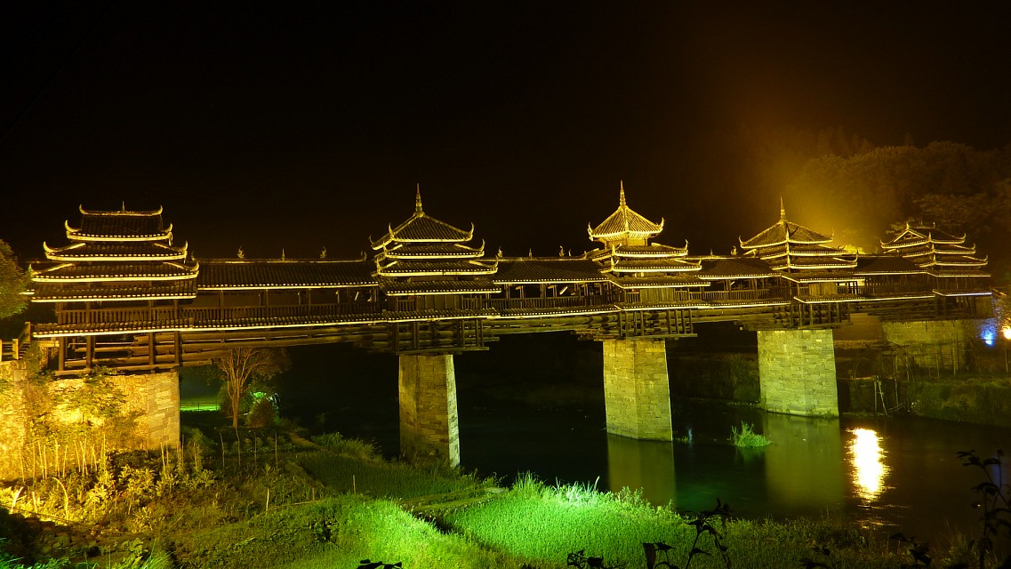 China - Chengyang wind and rain bridge - Chengyang Bridge