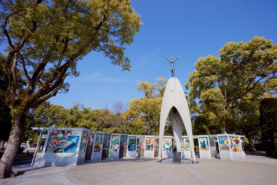 Children's Peace Monument (Hiroshima) - Children's Peace Monument