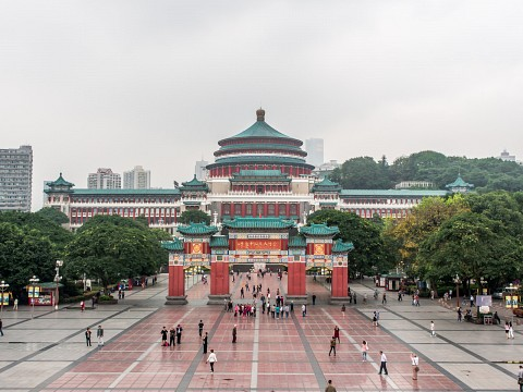 Chongqing People's Auditorium