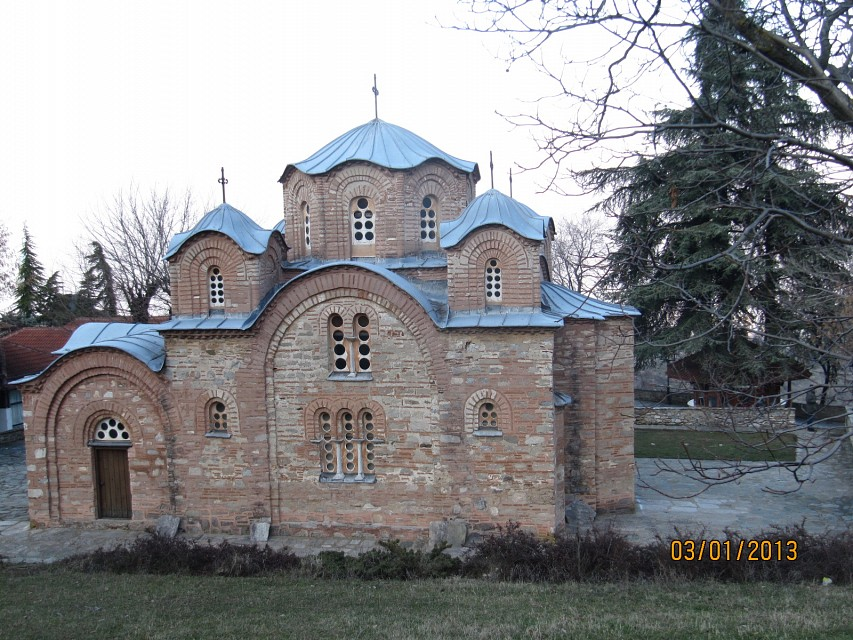 Church of St. Panteleimon - Church of St. Panteleimon