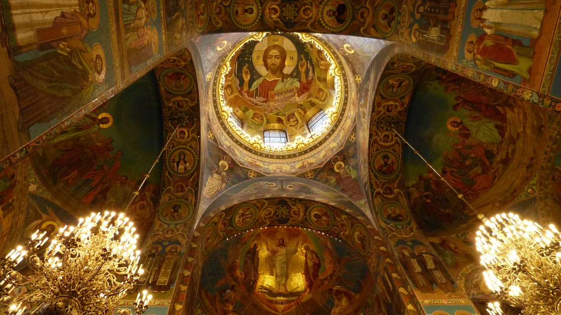 The Pantocrator - Church of the Savior on Blood