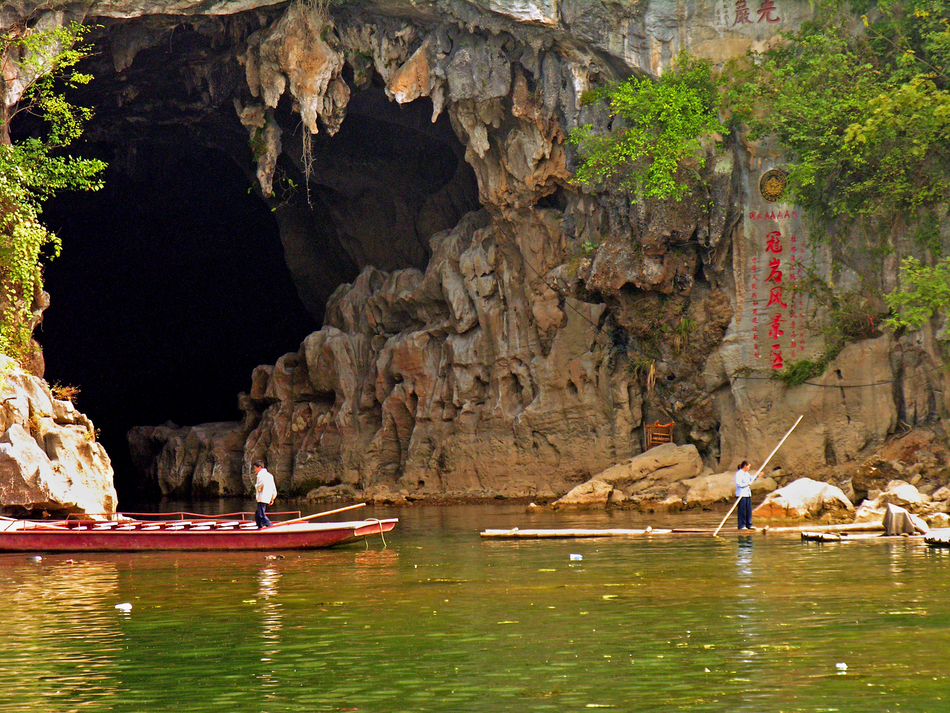 Crown Cave Guilin Cave In Guilin Thousand Wonders