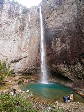 Dalongqiu Waterfall