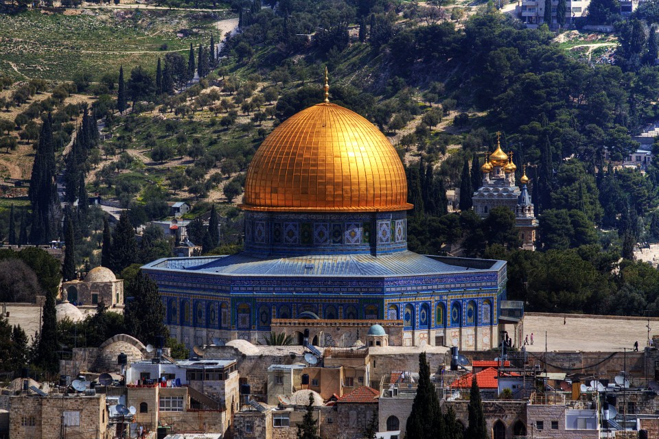 "Jerusalem ""Dome of the Rock"" - Dome of the Rock"