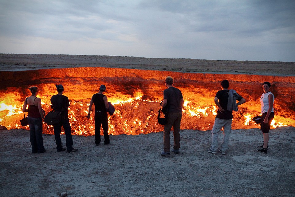 The Black Gate - Door to Hell