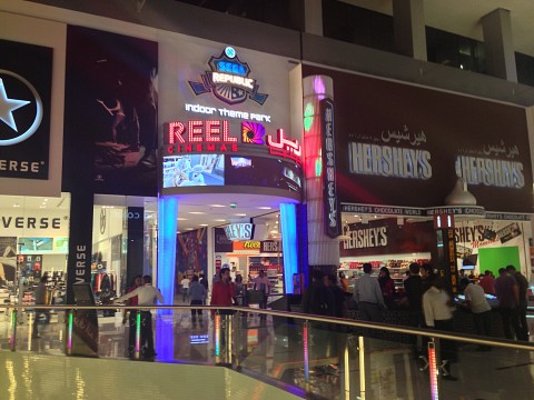 REEL Cinemas - Dubai Mall