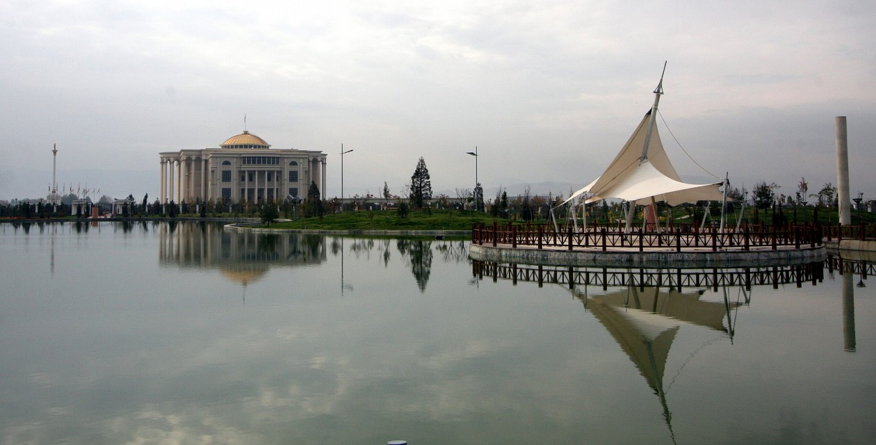 Reflections - Dushanbe