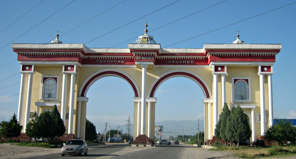 Dushanbe City Gate (South) - Dushanbe