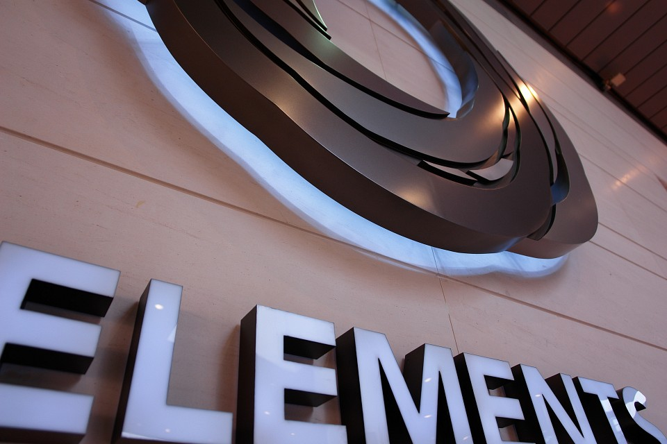 圓方 - Elements Hong Kong
