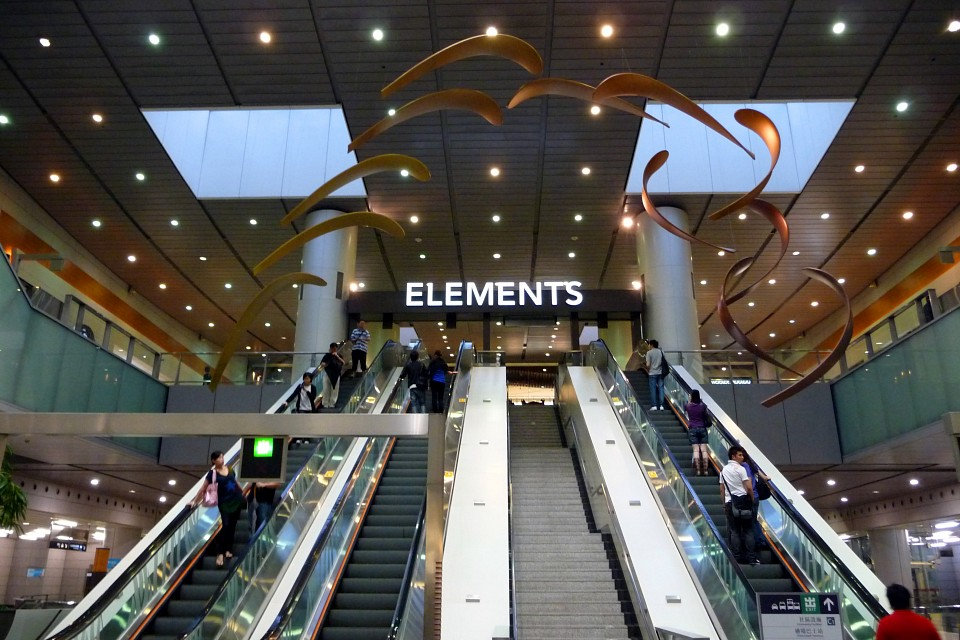 Elements shopping Mall Hong Kong - Elements Hong Kong