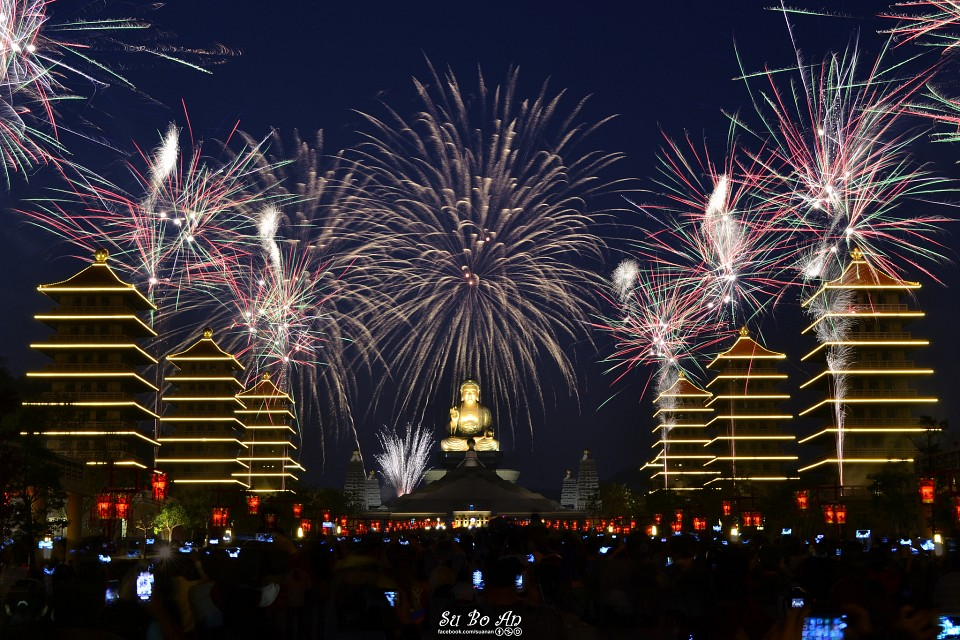 2014-02-07