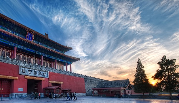 Approaching the Forbidden City - Forbidden City