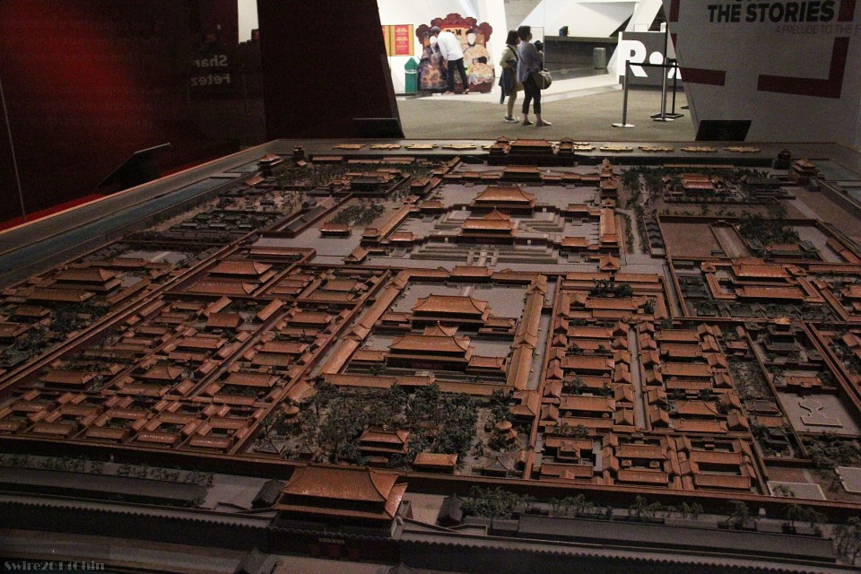 Forbidden City, in 1/350th scale - Forbidden City