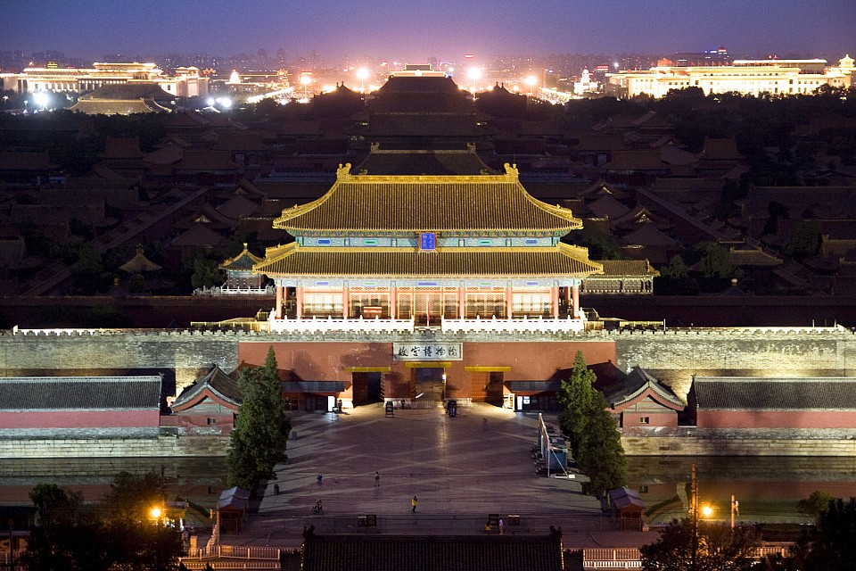Forbidden City from Jingshan hill, Beijing - Forbidden City