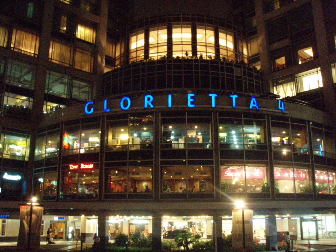 At the heart of the mall is an atrium which serves as a venue for exhibits, fashion shows, and other big events. The Glorietta Mall is also linked to nearby malls: The Landmark and SM Makati. This mall previously received the Shopping Center of the Year Award in and