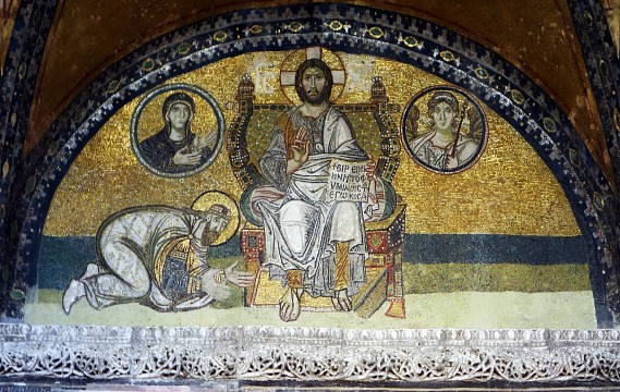 Mosaic with the emperor