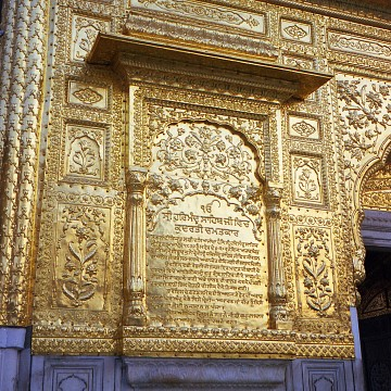 Golden Temple, Amritsar - Harmandir