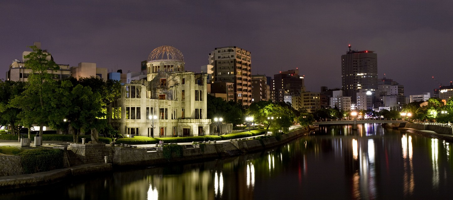 A-Bomb Dome from T Bridge 原爆ドーム - Hiroshima