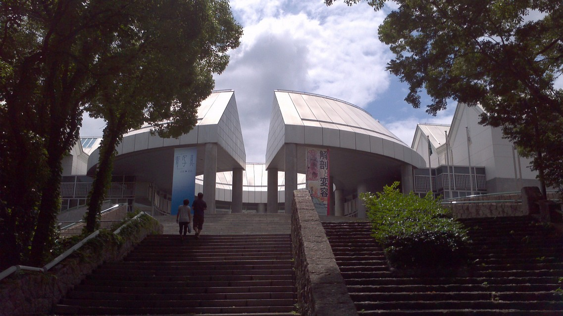Hiroshima Museum of Contemporary Art - Hiroshima City Museum of Contemporary Art