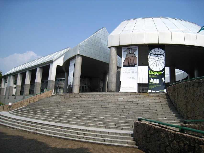 Hiroshima City Museum of Contemporary Art - Museum in ...