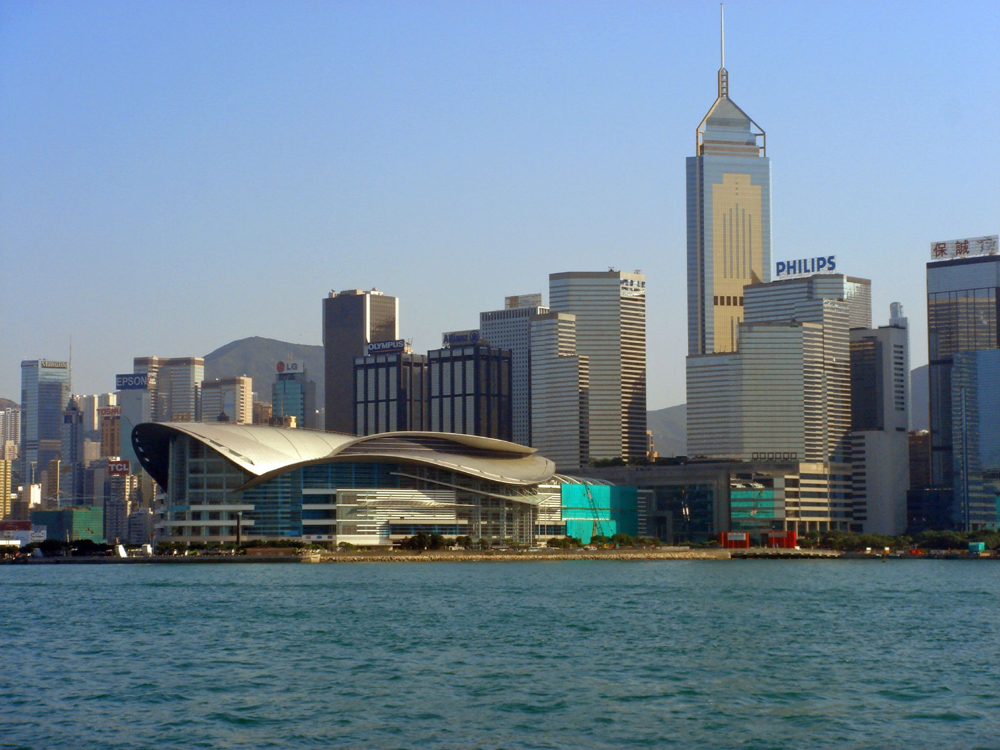 Hong Kong Convention And Exhibition Centre Public