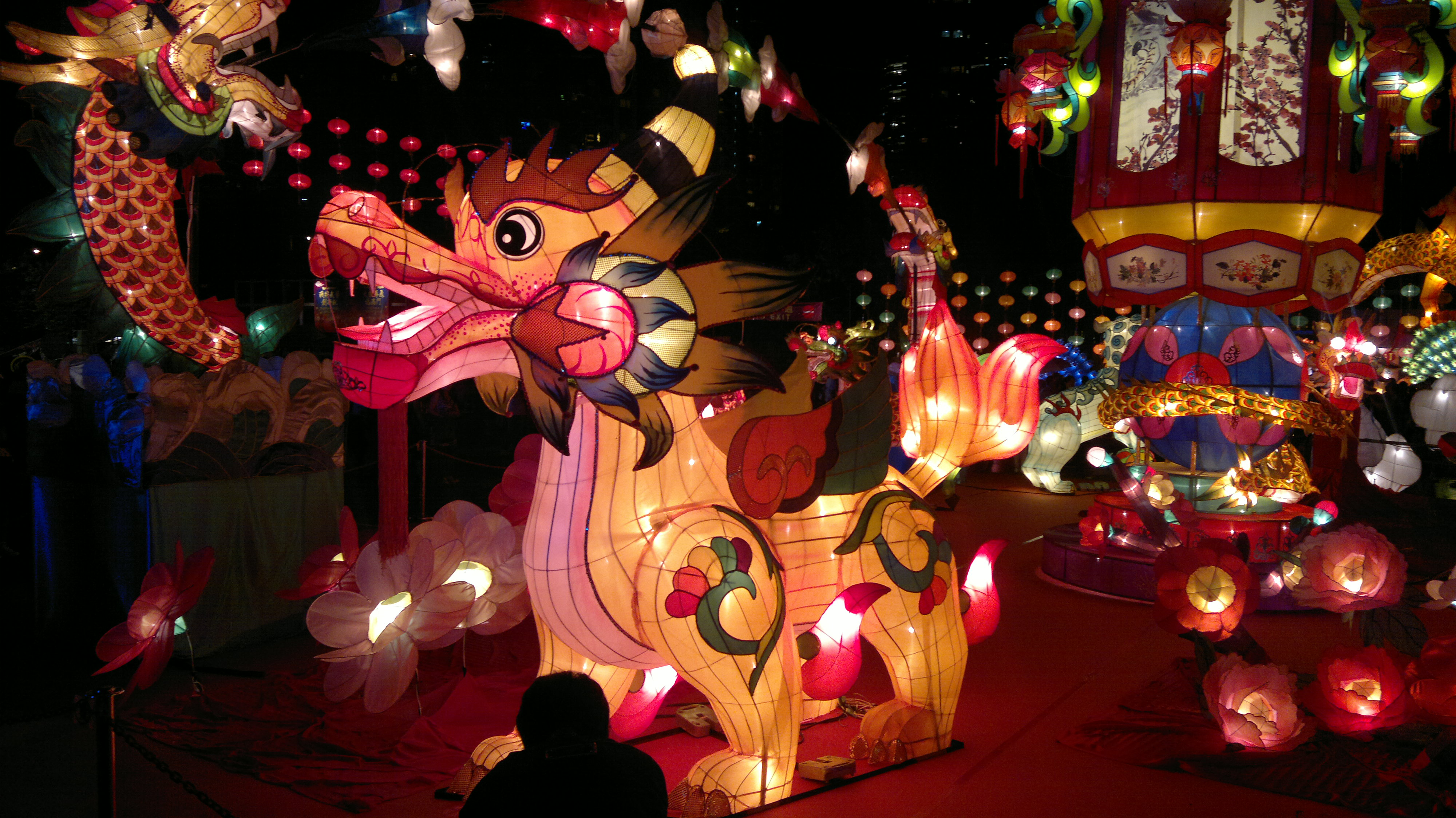 3 ways to enjoy a chinese moon festival wikihow - HD4000×2248