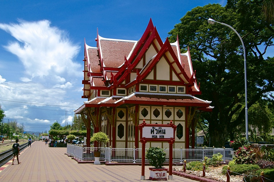 Royal pavillion at Hua Hin train station, Thailand - Hua Hin