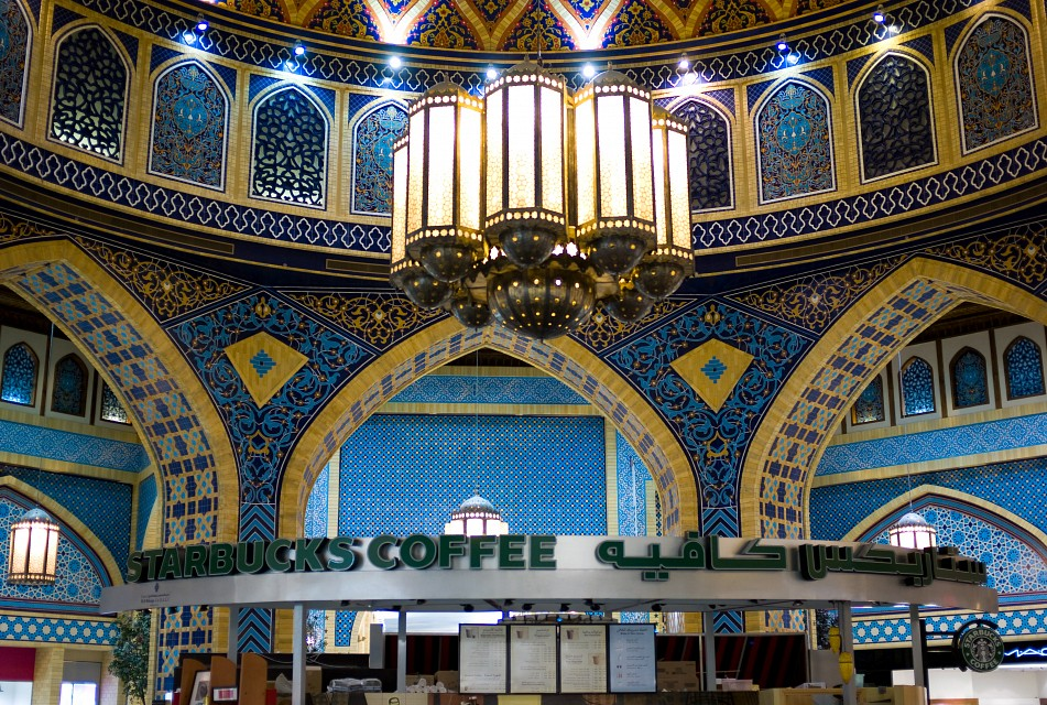 Persia Court - Ibn Battuta Mall