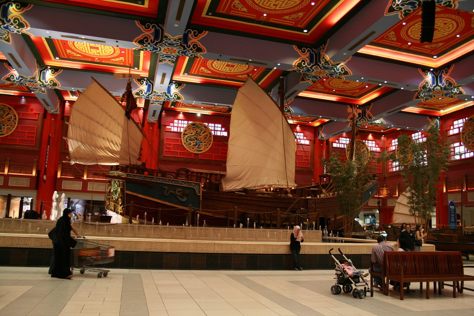 China Court - Ibn Battuta Mall