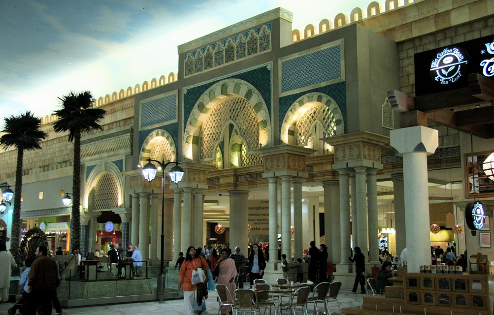 Tunisia Court, Ibn Battuta Mall - Ibn Battuta Mall