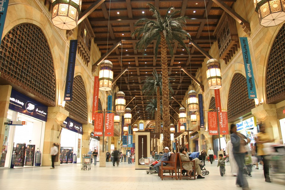Persia Court, Ibn Battuta Mall - Ibn Battuta Mall