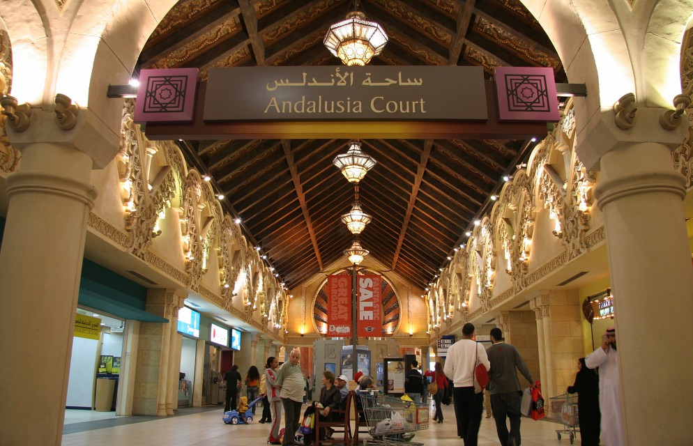Andalusia Court, Ibn Battuta Mall - Ibn Battuta Mall