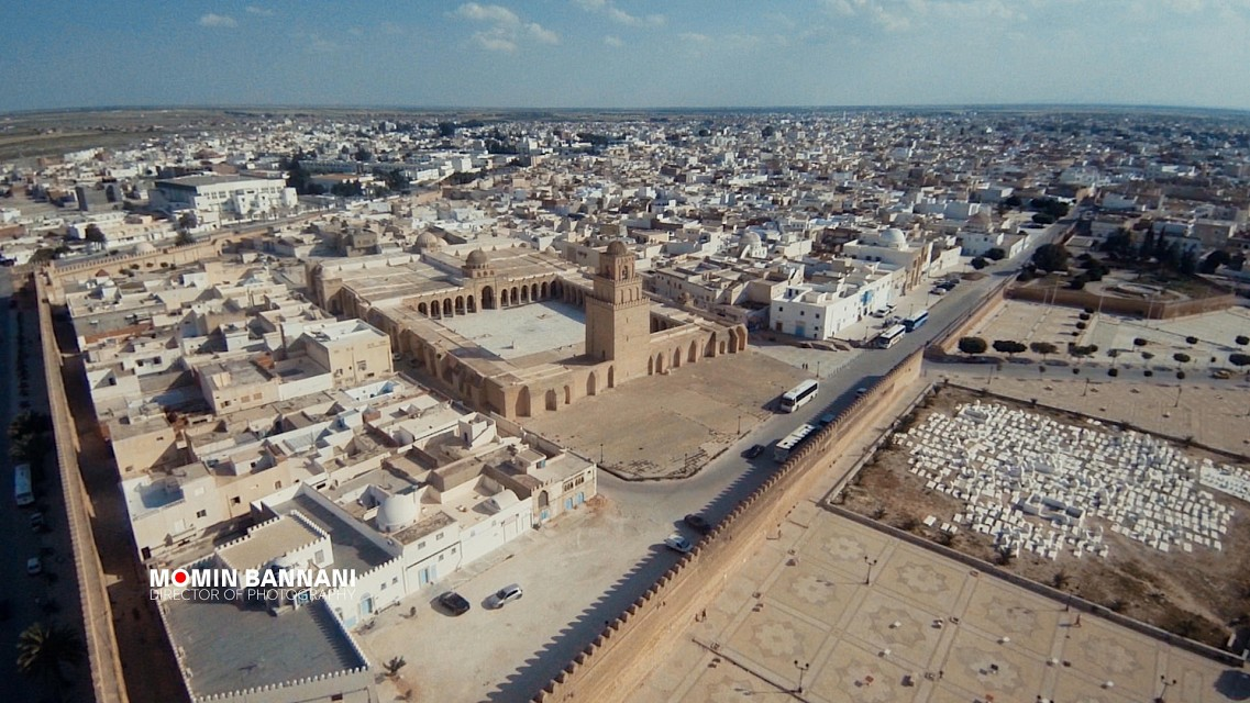 Great Mosque of Kairouan - Kairouan