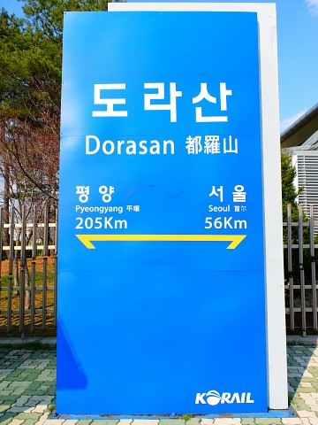 Dorasan -