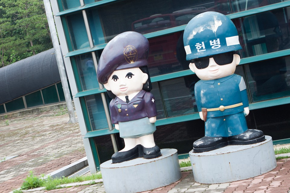 Korean Demilitarized Zone, South Korea - Korean Demilitarized Zone