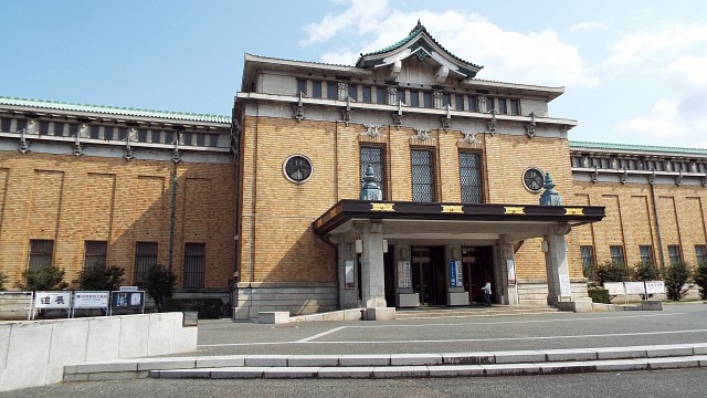 Kyoto Municipal Museum of Art