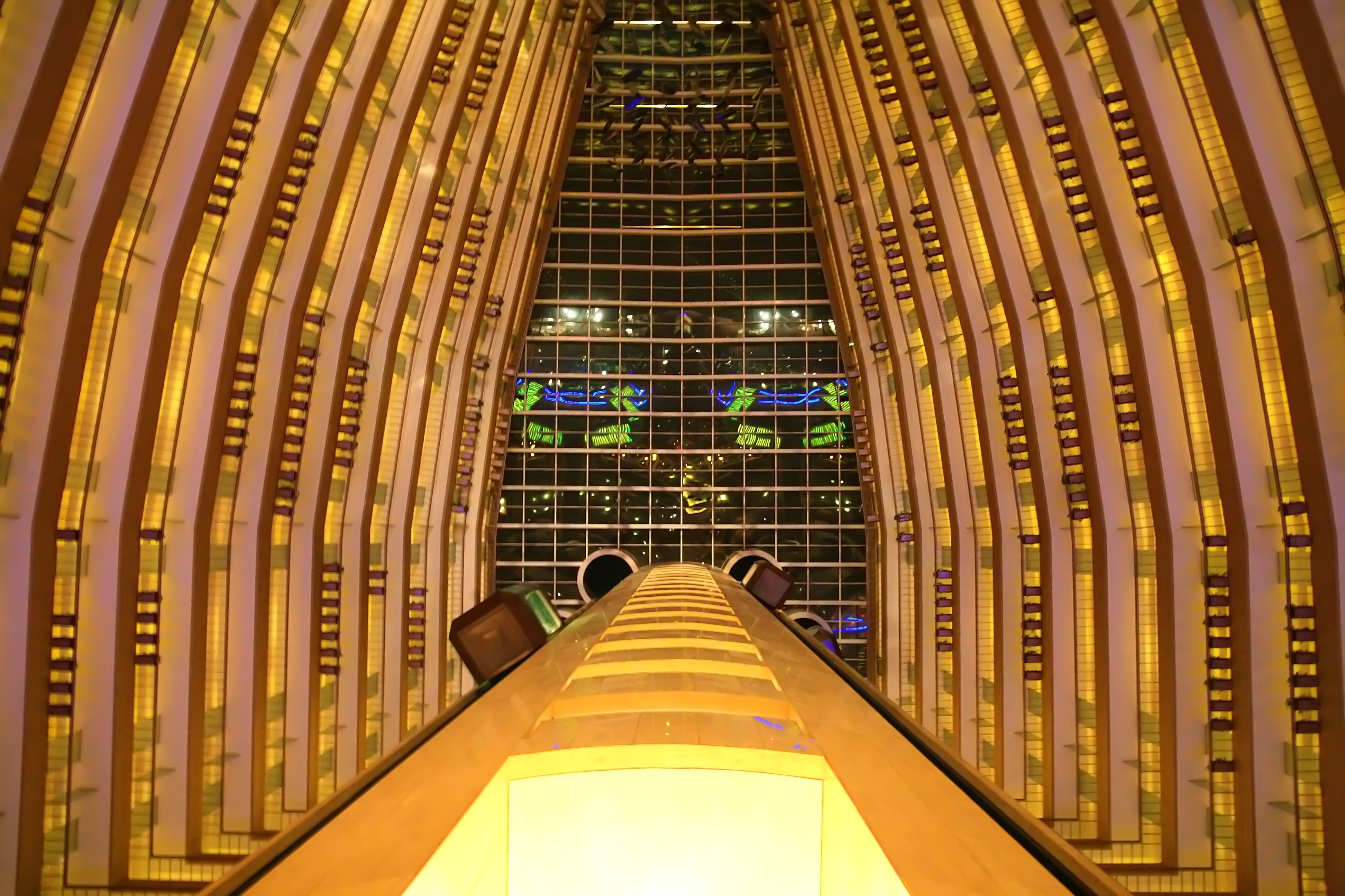 Looking Up - Marina Mandarin Singapore