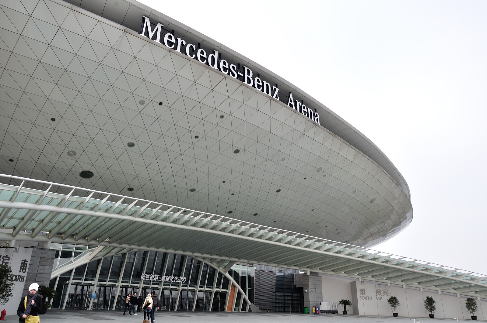 Mercedes benz arena stadium in shanghai thousand wonders for Mercedes benz stadium location
